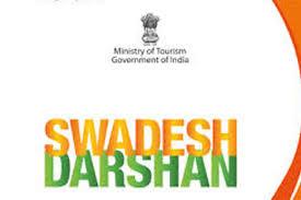 swadesh-dersan