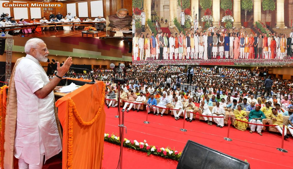 pm address varanasi