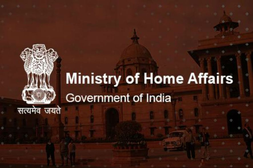 Ministry-of-Home-Affair