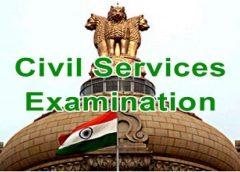 31 मई को होने वाली सिविल सेवा (आरंभिक) परीक्षा, 2020 स्थगित