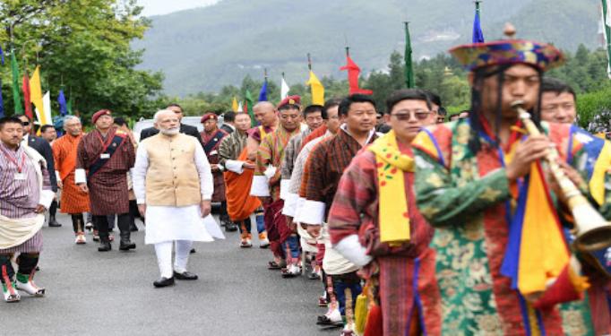 bharat bhutan