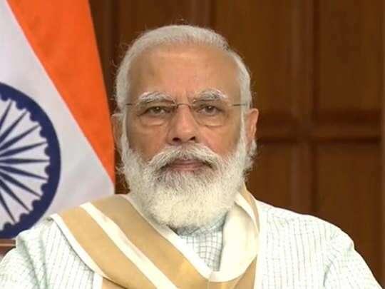 प्रधानमंत्री ने राष्ट्र को संबोधित किया