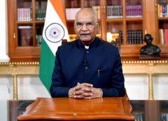 राष्ट्रपति ने संविधान के एक सौ पांचवें संशोधन अधिनियम को मंजूरी दी